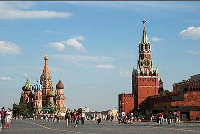 Moskvi limenka na Rumiji preča od Aja Sofije