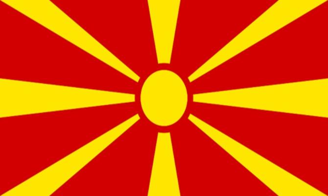 Sjeverna Makedonija: Otkrivena 22 ilegalna migranta