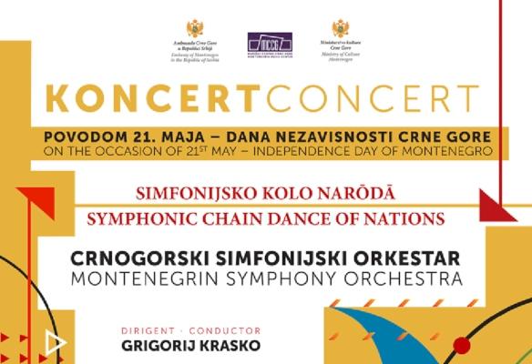 Koncert CSO-a u Beogradu povodom Dana nezavisnosti