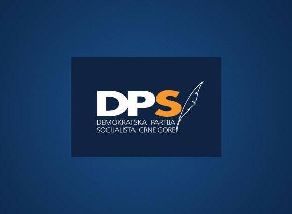Predsjedništvo DPS: Vanredni kongres do polovine decembra