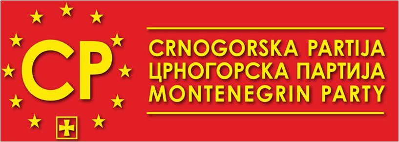 """CP Srbiji: Zaustavite diskriminaciju, zovu nas """"Montenegrini"""", """"Dukljani"""", """"Milogorci"""", """"Titovi Crnogorci"""""""