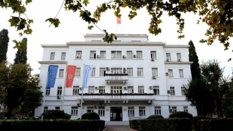 """Obavještenje za  aplikante """"Podgorica na dva točka"""""""