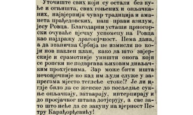 """ROVAČKA REPUBLIKA (2) """"Ustanak bataljona rovačkoga ZA ODBRANU PRAVA I ČASTI CRNE GORE"""""""