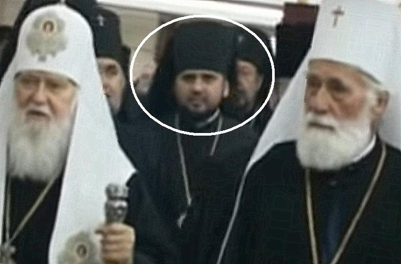 Crnogorska pravoslavna crkva 2010. ugostila novoizabranoga poglavara autokefalne Crkve Ukrajine