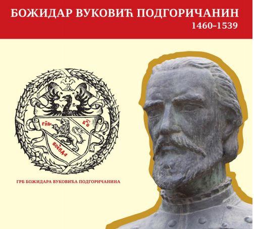 Izložba posvećena Božidaru Vukoviću Podgoričaninu