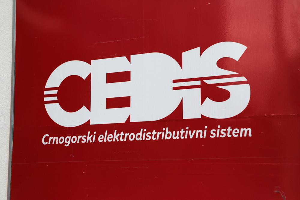 CEDIS: Danas isključenja u više opština