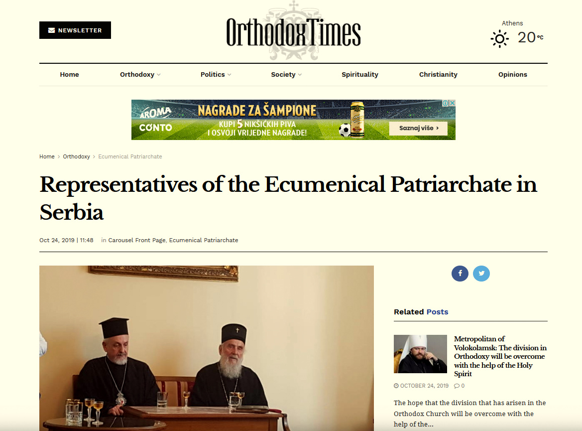 Bez saopštenja sa sastanka Srpske i Vaseljenske patrijaršije u Beogradu