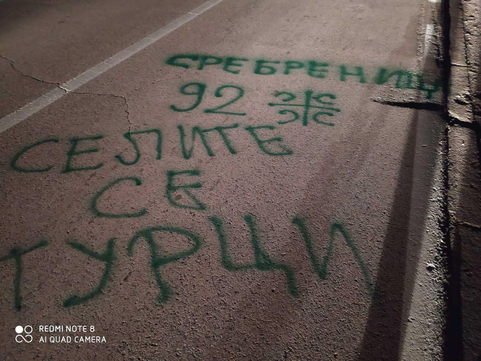 Prijava protiv trojice Pljevljaka - Terzića, Novakovića i Vraneša zbog grafita sa porukama mržnje
