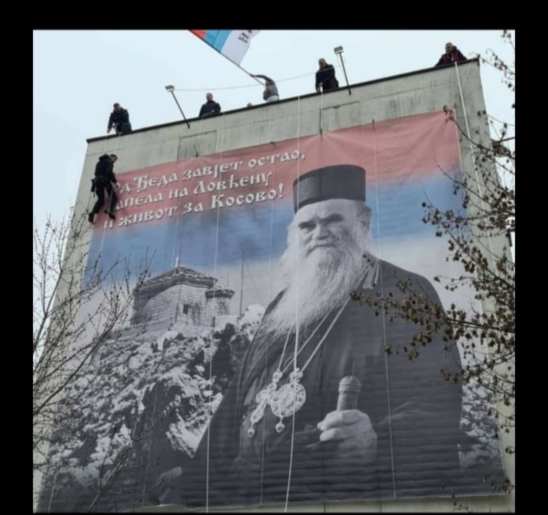 I Danas piše o ulozi srpskih državljana u NK: Džipovi patroliraju, Dodikov sin nešto trguje, Mandić stalni gost